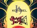 solaris-art-rock---sweet-hole-y-kotebel
